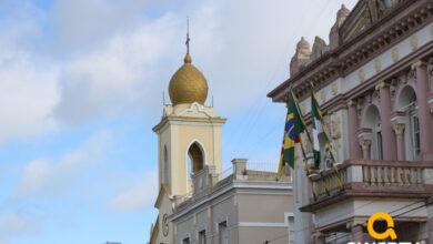Photo of Horário de funcionamento da fiscalização municipal