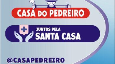 """Photo of Casa do Pedreiro lança campanha """"Juntos pela Santa Casa"""""""